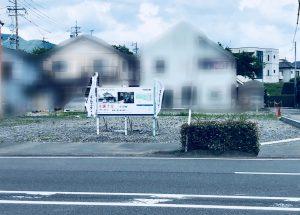 【売土地】静岡市葵区井宮町 分譲地5区画